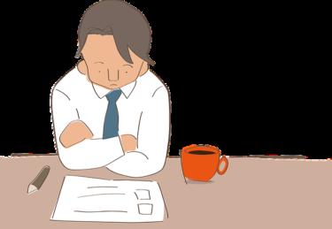 【2020年】サラリーマンの副業はブログがおすすめな3つの理由!ブログを始めるまでの時間と費用も解説